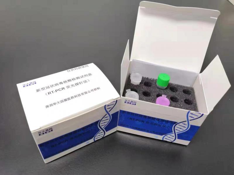Coronavirus test BGI Eluthia GmbH